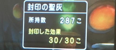 e35cd3e1-s
