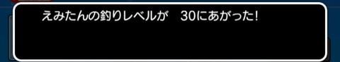 1ea46856-s